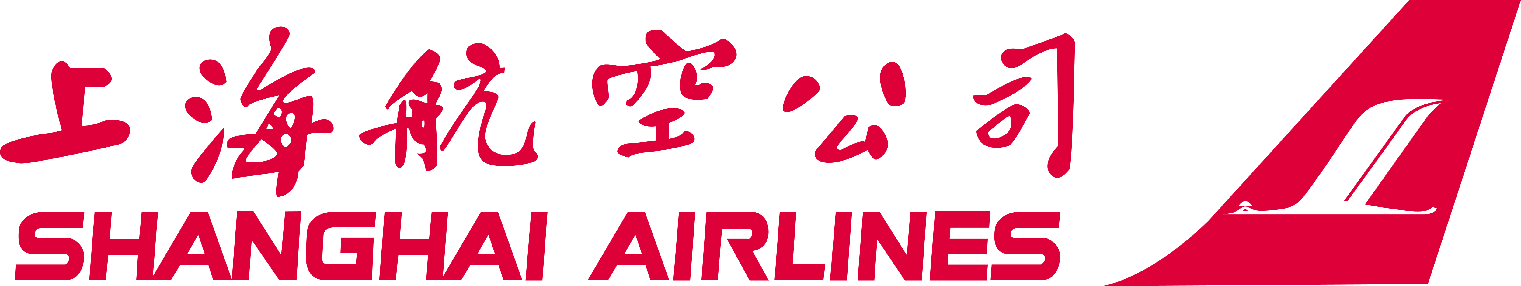 Shanghai Airlines + China Eastern picture